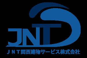JNT関西建物サービス株式会社